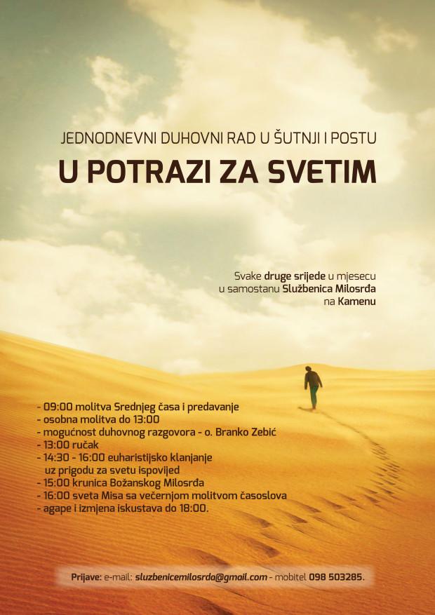Plakat-Pustinja